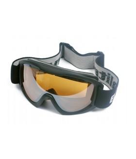 Evolite Peak SP194-B Kayak Gözlüğü