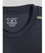 Sivugin Kısa Kollu Dry Touch T-Shirt - Siyah