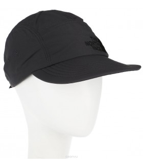 The North Face Horizon Cap Şapka