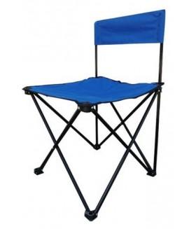 Katlanır Çantalı Portatif Kamp Sandalyesi