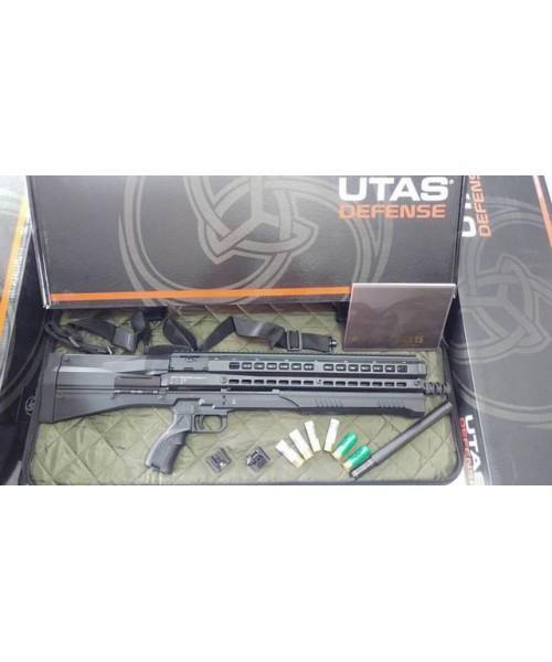 Utaş UTS-15 Taktikal Bullpup Tüfek